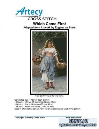 Artecy Cross Stitch - Which Came First