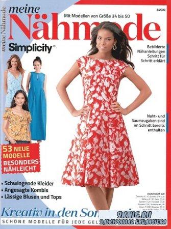 Simplicity Meine Nahmode №3 2020