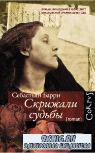 Corpus (535 книг) (2009–2020)
