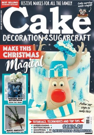 Cake Decoration & Sugarcraft - December 2020