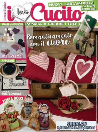 I Love Cucito №38 2020/2021 Dicembre/Gennaio