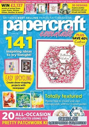 Papercraft Essentials - February 2021