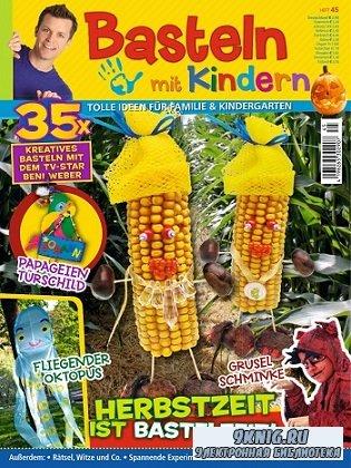 Basteln mit Kindern №45 2011