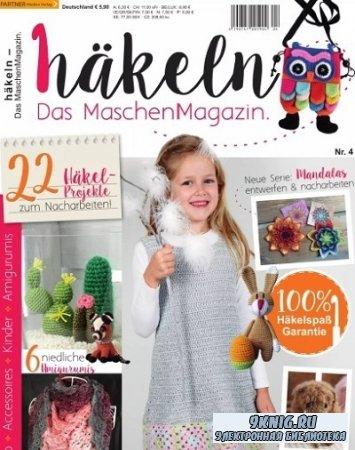 Hakeln Das MaschenMagazin №4 2017