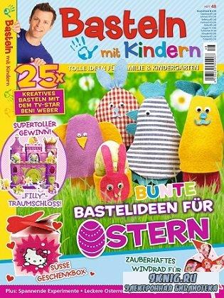 Basteln mit Kindern №48 2012