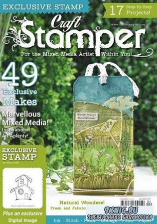 Craft Stamper - April 2020