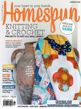 Australian Homespun №201 2021