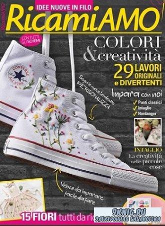 I Love Punto Croce №2 2021