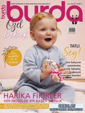 Burda Baby №1 2021 (Турция)