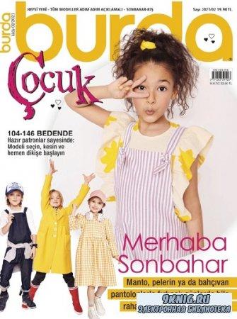 Burda Kids №2 2021 (Турция)